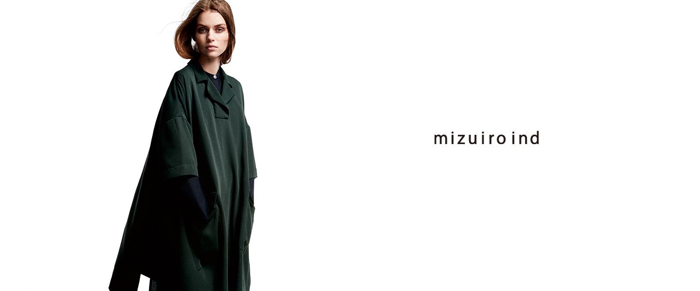 mizuiroind2017aw