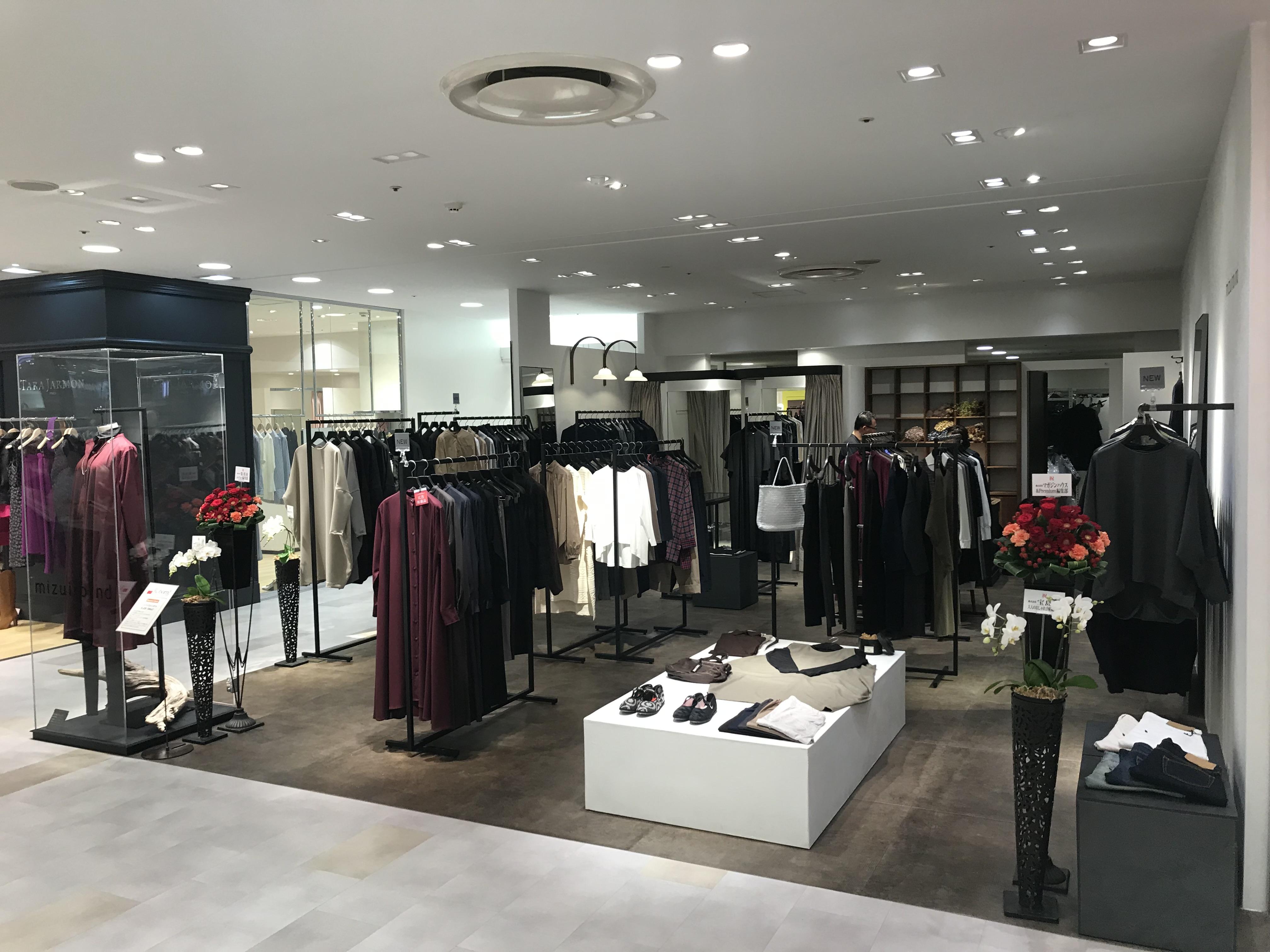 名古屋高島屋店 イメージ