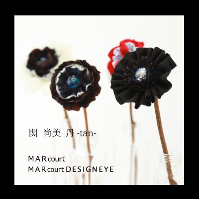 装花デザイナー・関尚美「丹 -tan-」インスタレーション イメージ