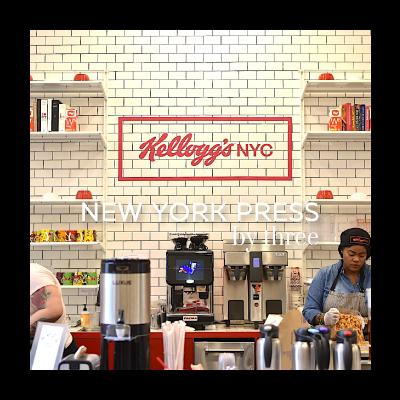 #12 Kellogg's NYC イメージ