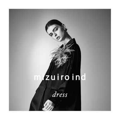 【限定販売】mizuiro ind dress line – mizuiro ind TAMAGAWA イメージ