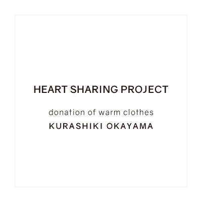 HEART SHARING PROJECT – donation of warm clothes イメージ