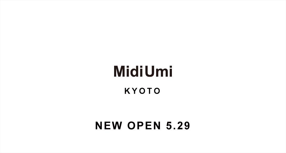 京都伊勢丹店 イメージ