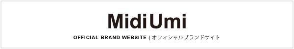 MidiUmi オフィシャルブランドサイト