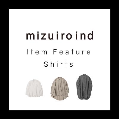 mizuiro ind Item Feature Shirts イメージ