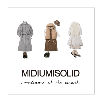 Coordinate of the Month MIDIUMISOLID イメージ