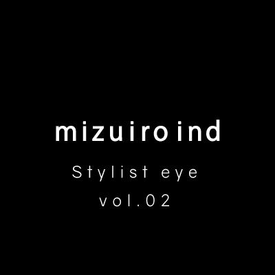 Stylist eye vol.02 スタイリストさんに学ぶ着こなしアイデア イメージ