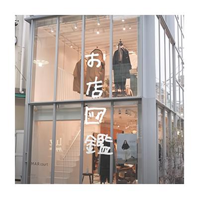 YouTube『ゆきふいるむ』【お店図鑑 mizuiro ind 】リニューアルオープンしたマーコート自由が丘店に行きました イメージ