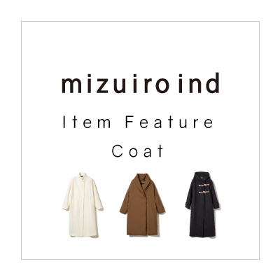 mizuiro ind Item Feature:Coat イメージ