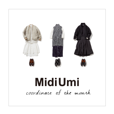 Coodinate of the month MidiUmi イメージ
