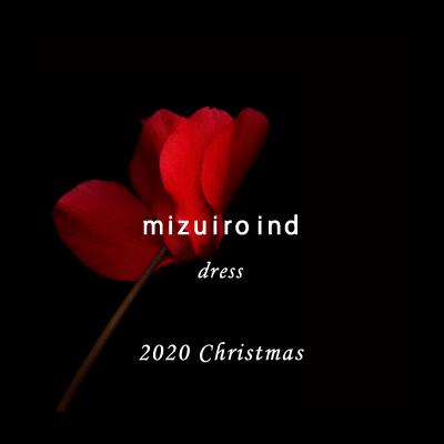 mizuiro ind dress 2020 Christmas イメージ