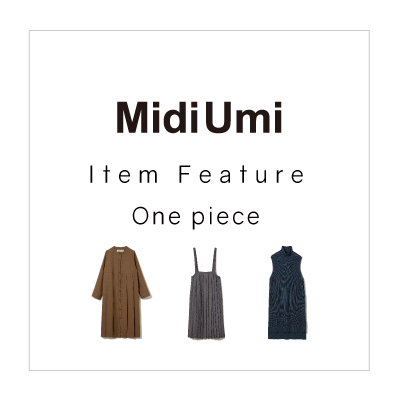MidiUmi Item Feature: One piece イメージ