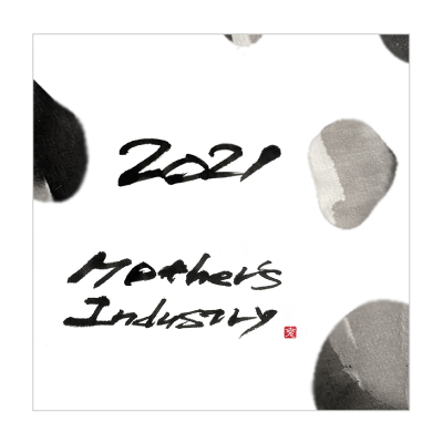 2021 Mother's Industry イメージ