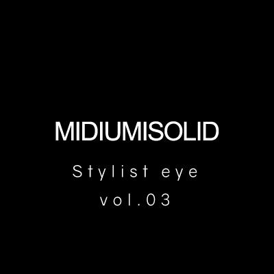 Stylist eye vol.03 スタイリストさんに学ぶ着こなしアイデア イメージ