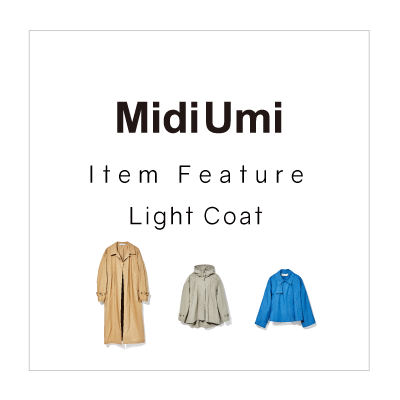 MidiUmi Item Feature: Light Coat イメージ