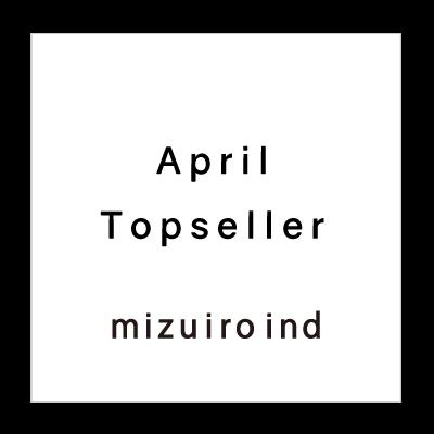 April Topseller mizuiro ind イメージ