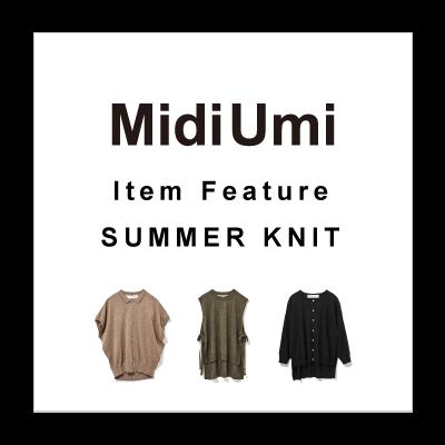 MidiUmi Item Feature : SUMMER KNIT イメージ