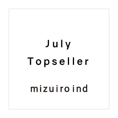 July Topseller mizuiro ind イメージ