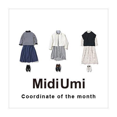 Coordinate of the month MidiUmi イメージ