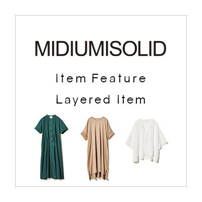 MIDIUMISOLID Item Feature:Layered Item イメージ