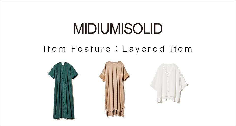MIDIUMISOLID Item Feature:Layered Item