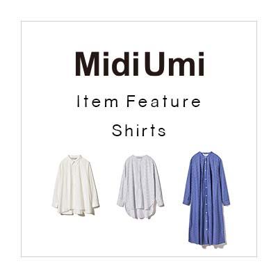 MidiUmi Item Feature:Shirts イメージ
