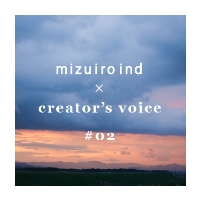 mizuiro ind creator's voice Creators'02 イメージ